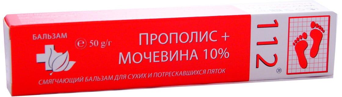 Balsam ratownik mocznik propolis - Dr Retter - 50g