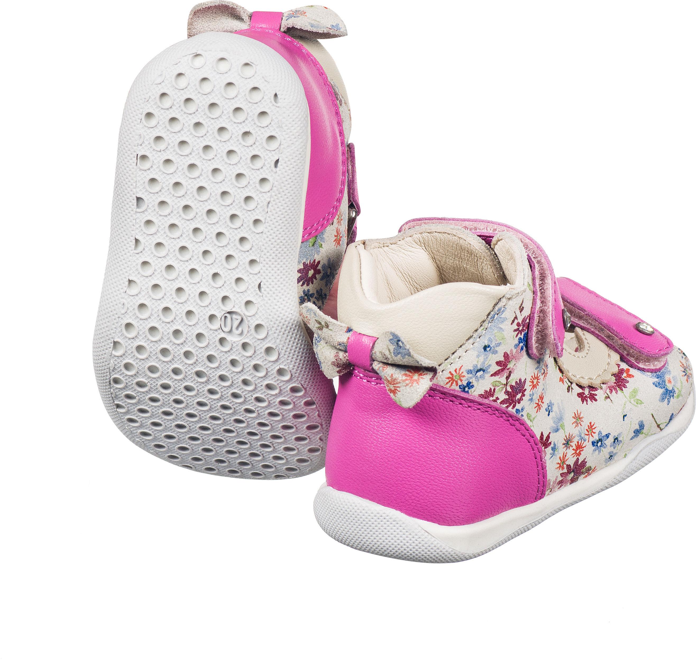 Sandałki Memo Baby do nauki chodzenia - buciki dla najmłodszych stópek (MINI)