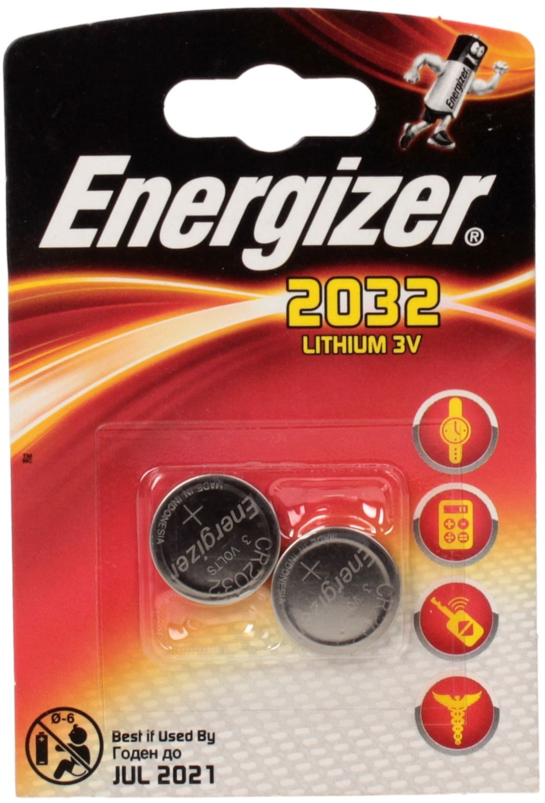Bateria litowa CR2032 Energizer (2)