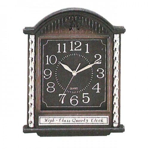 Zegar ścienny orientalny z muzyką