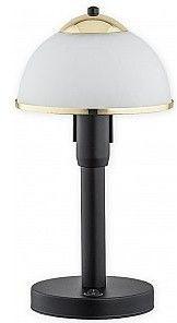 Lava lampka stołowa 1 pł. / czarny matowy + złoty Lemir O2928 L1 CZA + ZL
