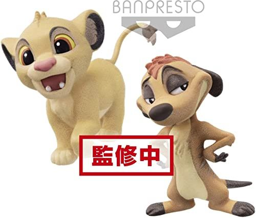 Banpresto Disney Character Simba & Timon (Bandai 85651)