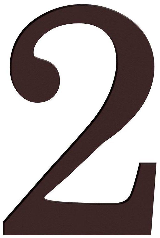 Cyfra 2 wys. 18 cm PVC brązowa