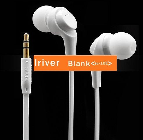 iriver Blank SC-10E White +9 sklepów - przyjdź przetestuj lub zamów online+