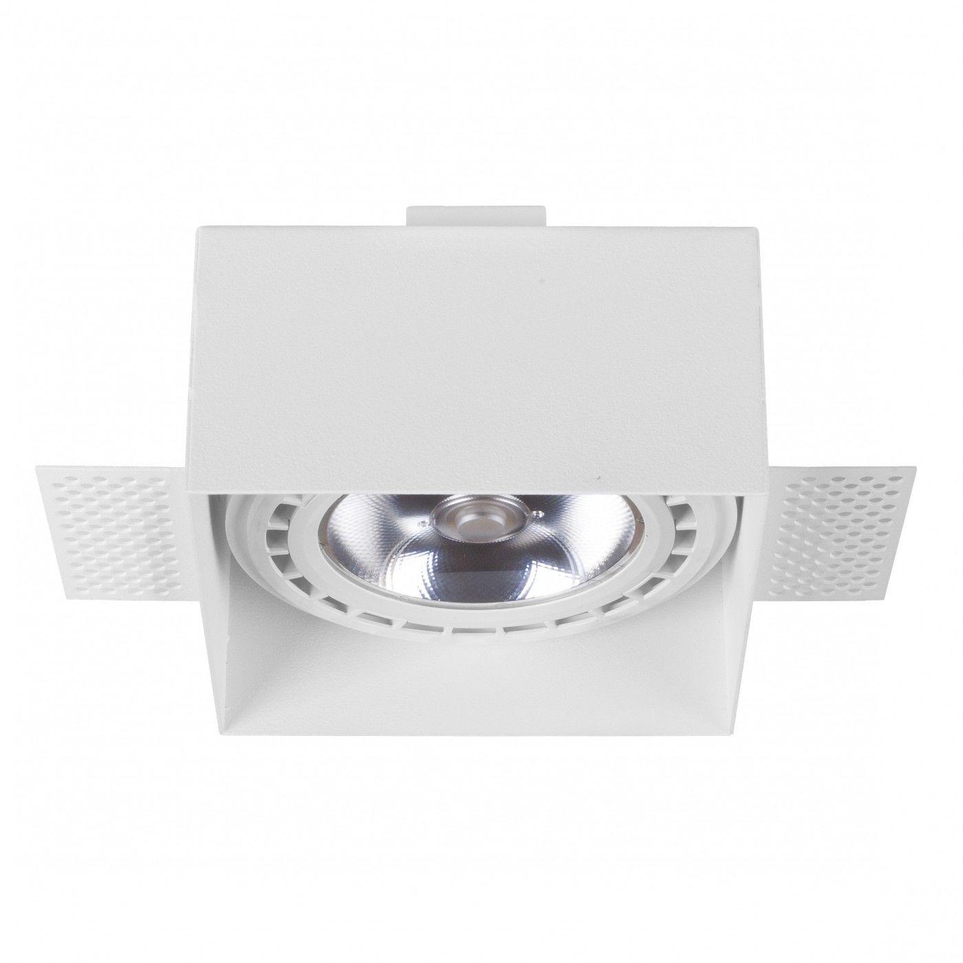 Oprawa wpuszczana Mod 9413 Nowodvorski Lighting kwadratowa oprawa w kolorze białym