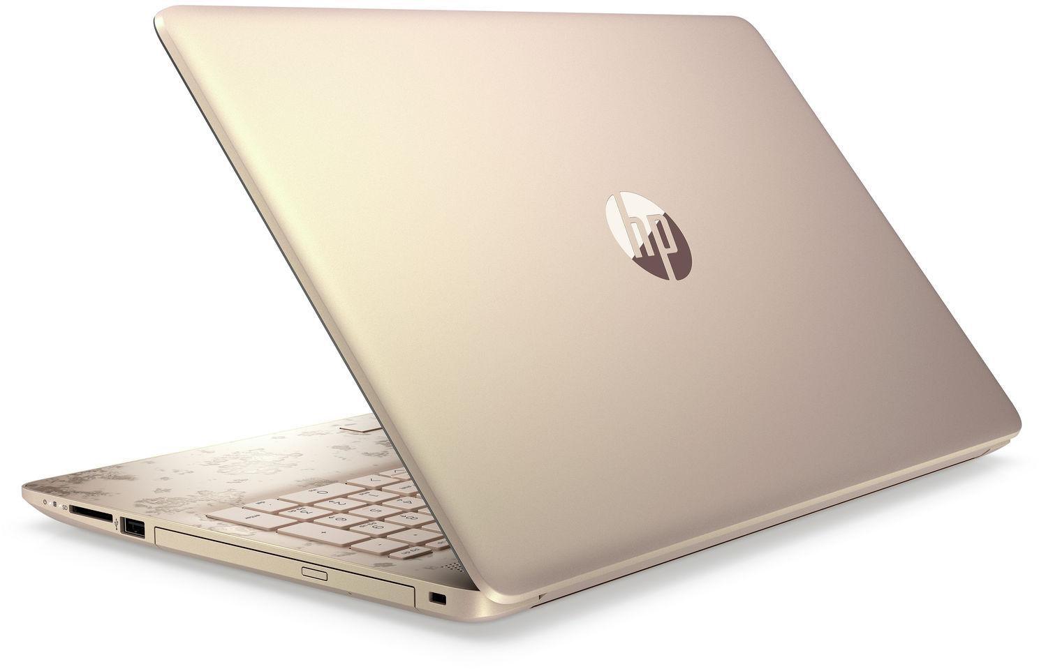 Laptop HP 15-da0020ds 1X0J9UAR