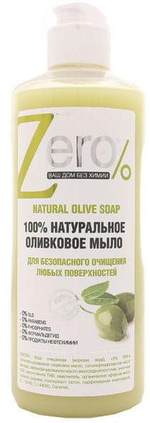 Mydło oliwkowe do czyszczenia - Zero - 500ml