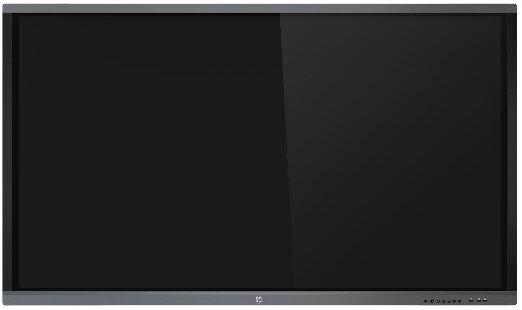 Monitor interaktywny Avtek TouchScreen 86 Pro4K (1TV103)- MOŻLIWOŚĆ NEGOCJACJI - Odbiór Salon Warszawa lub Kurier 24H. Zadzwoń i Zamów: 888-111-321!