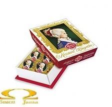 Praliny Mozart Kugeln Konstancja 120g