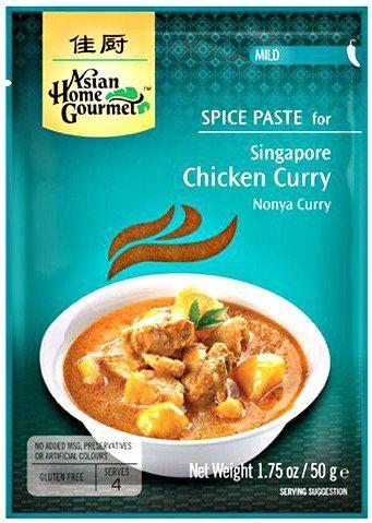 Pasta do singapurskiego kurczaka curry, Nonya Curry 50g - Asian Home Gourmet