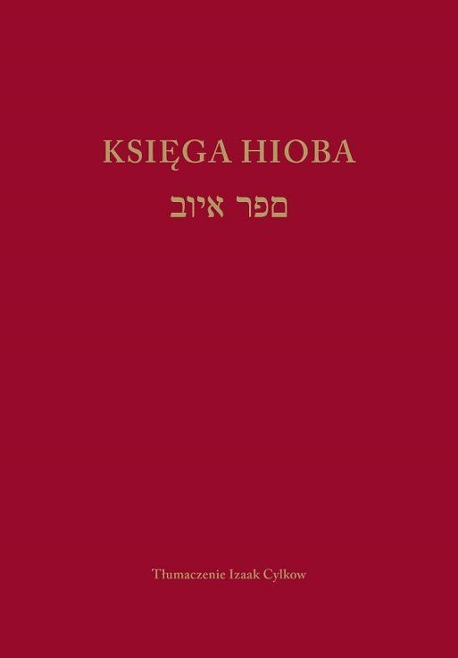 Księga Hioba - Izaak Cylkow - oprawa twarda