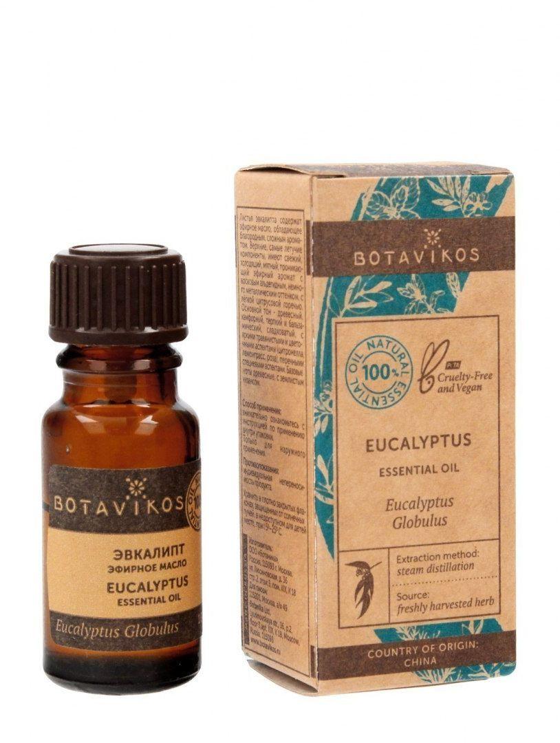 BOTAVIKOS Botavikos Aromaterapia Olejek eteryczny 100% Eukaliptus 10ml