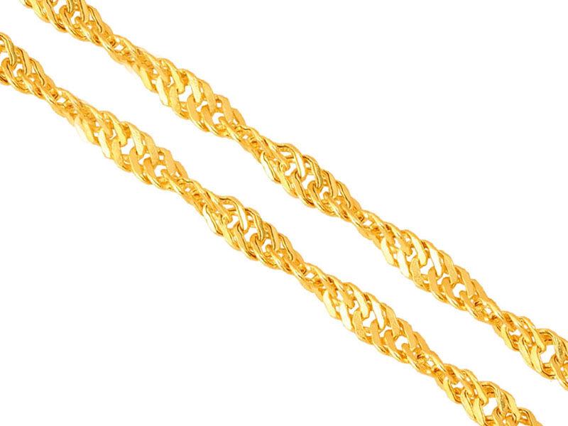 Złoty łańcuszek 585 gruby singapur 50cm