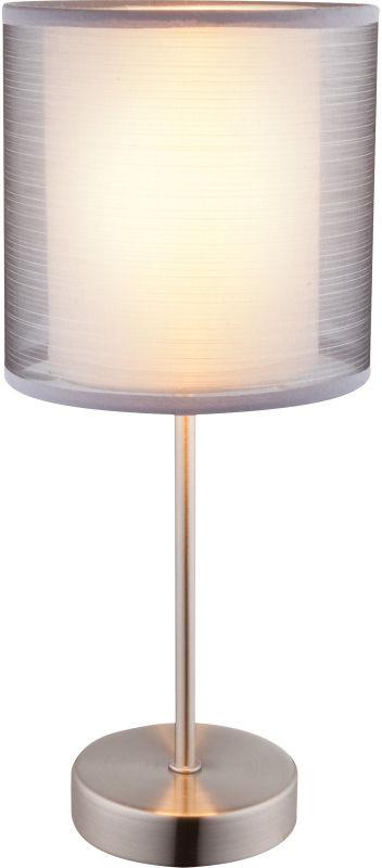 Globo THEO 15190T lampa stołowa nikiel mat 1xE14 40W 15cm