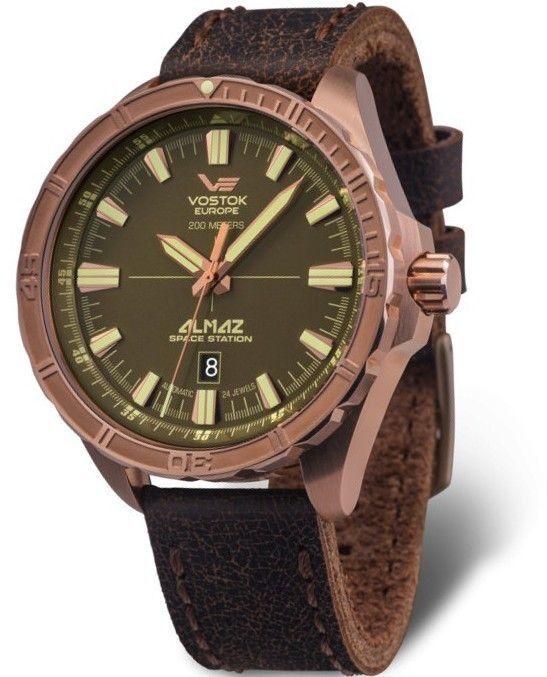 Zegarek Vostok Europe NH35A-320O516 Almaz Automatic Bronze - CENA DO NEGOCJACJI - DOSTAWA DHL GRATIS, KUPUJ BEZ RYZYKA - 100 dni na zwrot, możliwość wygrawerowania dowolnego tekstu.