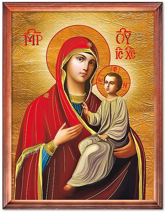 Obraz Matka Boża z Dzieciątkiem