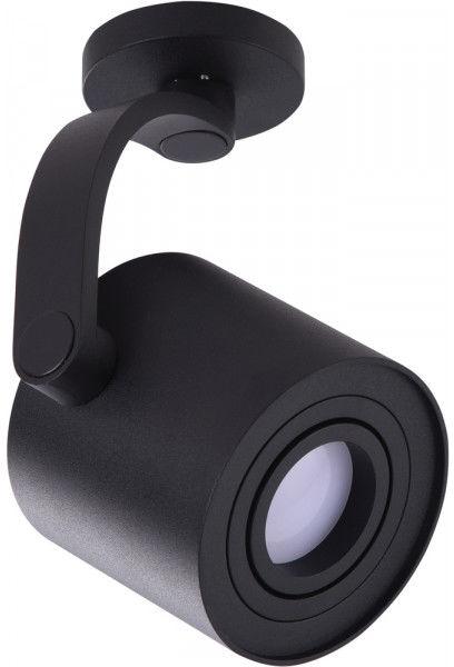 Oprawa sufitowa BROSS ARM SMART (BLACK) SET AZ3947 - Azzardo