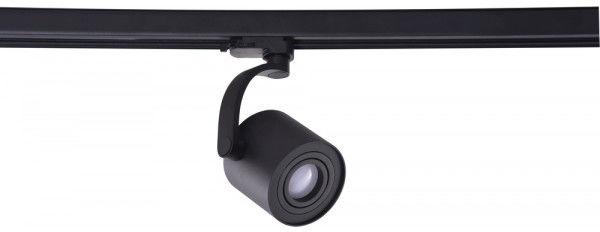 Oprawa szynowa BROSS ARM TRACK SMART (BLACK) SET AZ3949 - Azzardo
