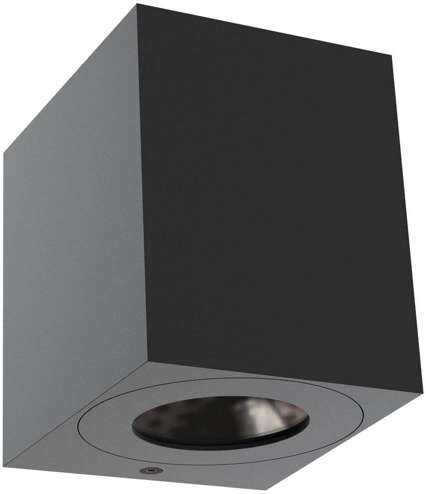 Kinkiet zewnętrzny Canto Kubi 2 49711003 Nordlux czarna oprawa ścienna w kształcie sześcianu