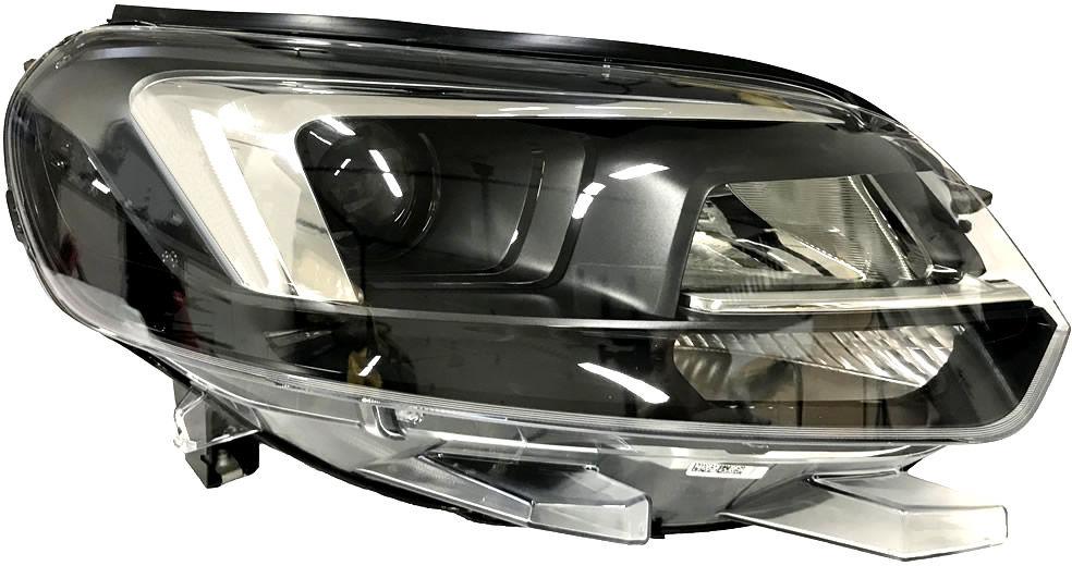 Nowy Oryginalny Reflektor Lampa Xenon Bixenon Citroen Spacetourer 9808569080