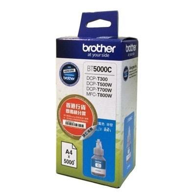 Tusz Oryginalny Brother BT-5000 C (BT5000C) (Błękitny) - DARMOWA DOSTAWA w 24h