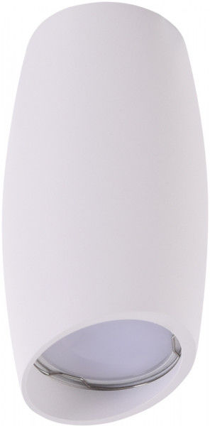 Oprawa sufitowa VASKO SMART (WHITE) AZ3940 - Azzardo