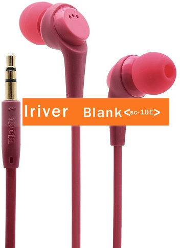 iriver Blank SC-10E Pink +9 sklepów - przyjdź przetestuj lub zamów online+