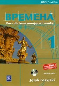 Wremiena 1 Podręcznik Kurs dla kontynuujących naukę