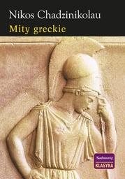 Mity greckie - Ebook.