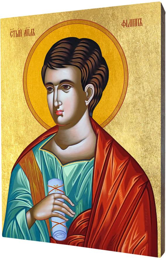 Ikona św. Filip