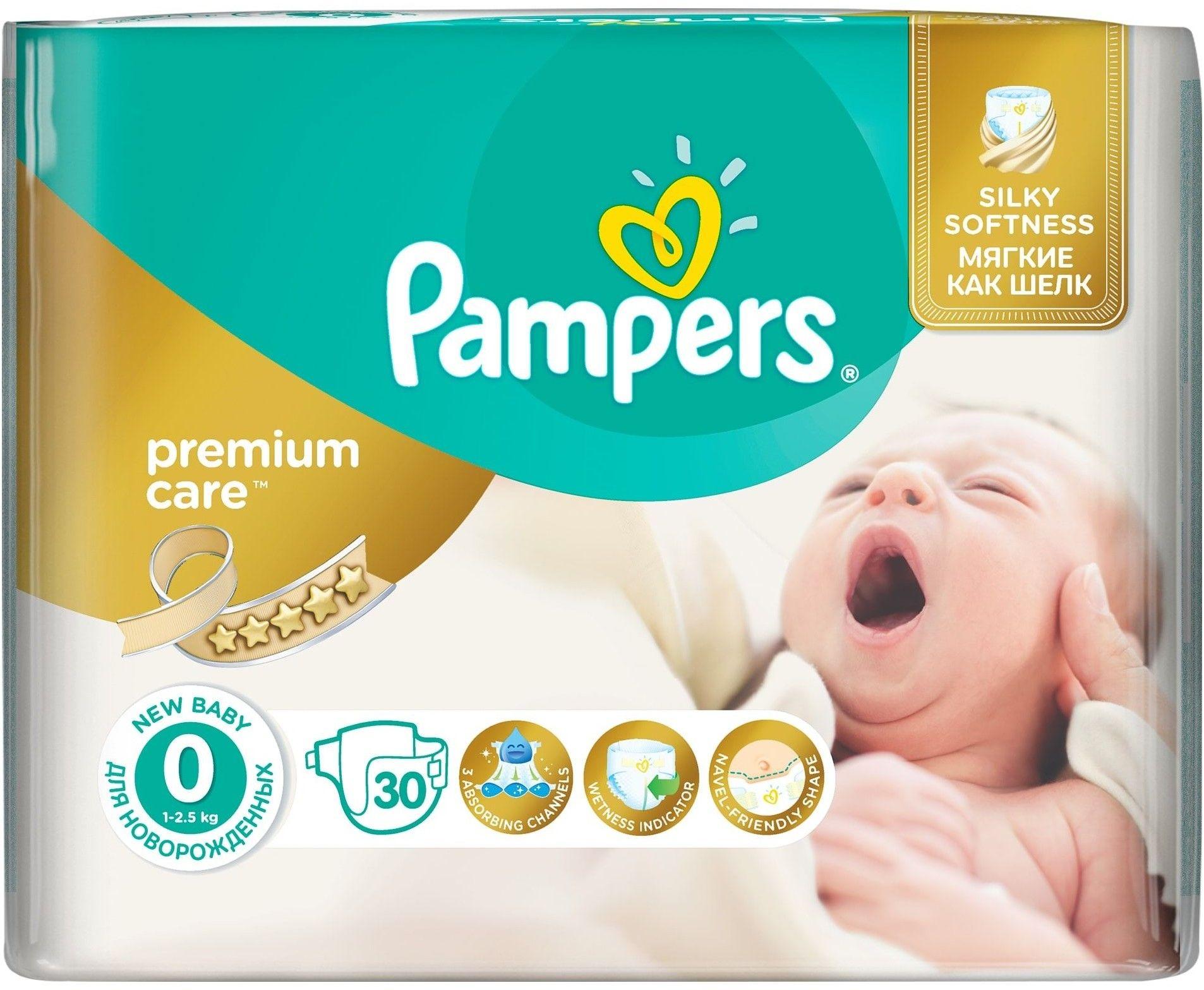 Pampers Pieluszki Premium Care Rozmiar 0