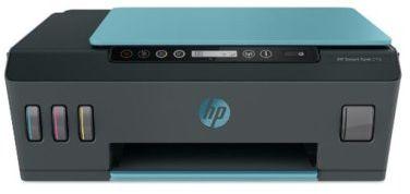 Urządzenie wielofunkcyjne HP Smart Tank 516 WiFi. >> ZYSKAJ 50zł RABATU za KAŻDE wydane 500zł! ODBIÓR W 29MIN DARMOWA DOSTAWA DOGODNE RATY