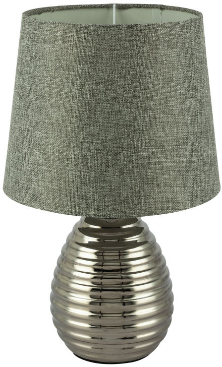 Globo TRACEY 21719 lampa stołowa chrom szary 1xE27 25cm