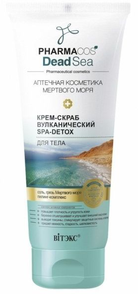 Peeling do Ciała Wulkaniczny, SPA-DETOX, Pharmacos Dead Sea