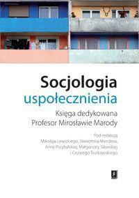 Socjologia uspołecznienia
