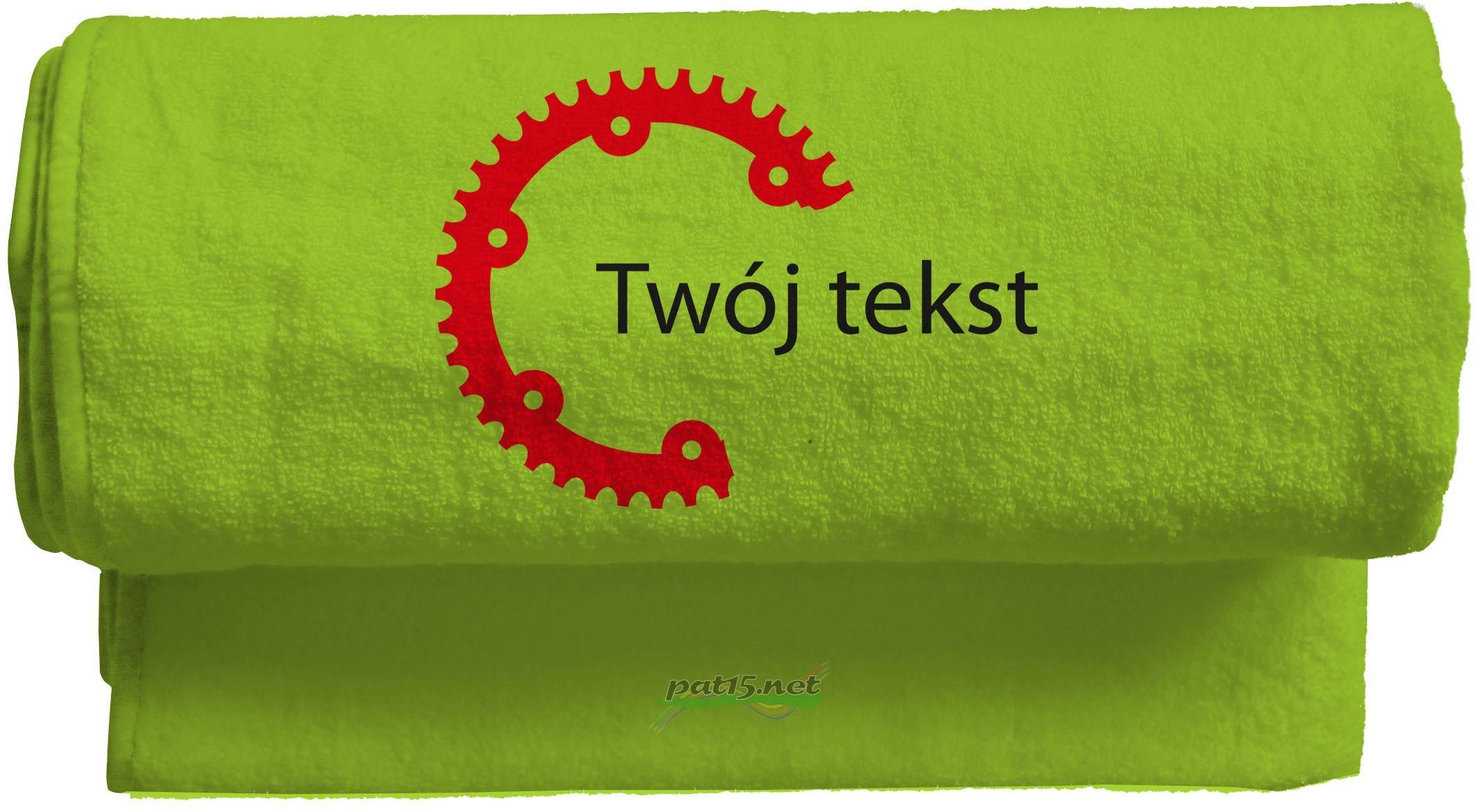 Duży Ręcznik 140x70 z haftem + tekst - Wzór 01