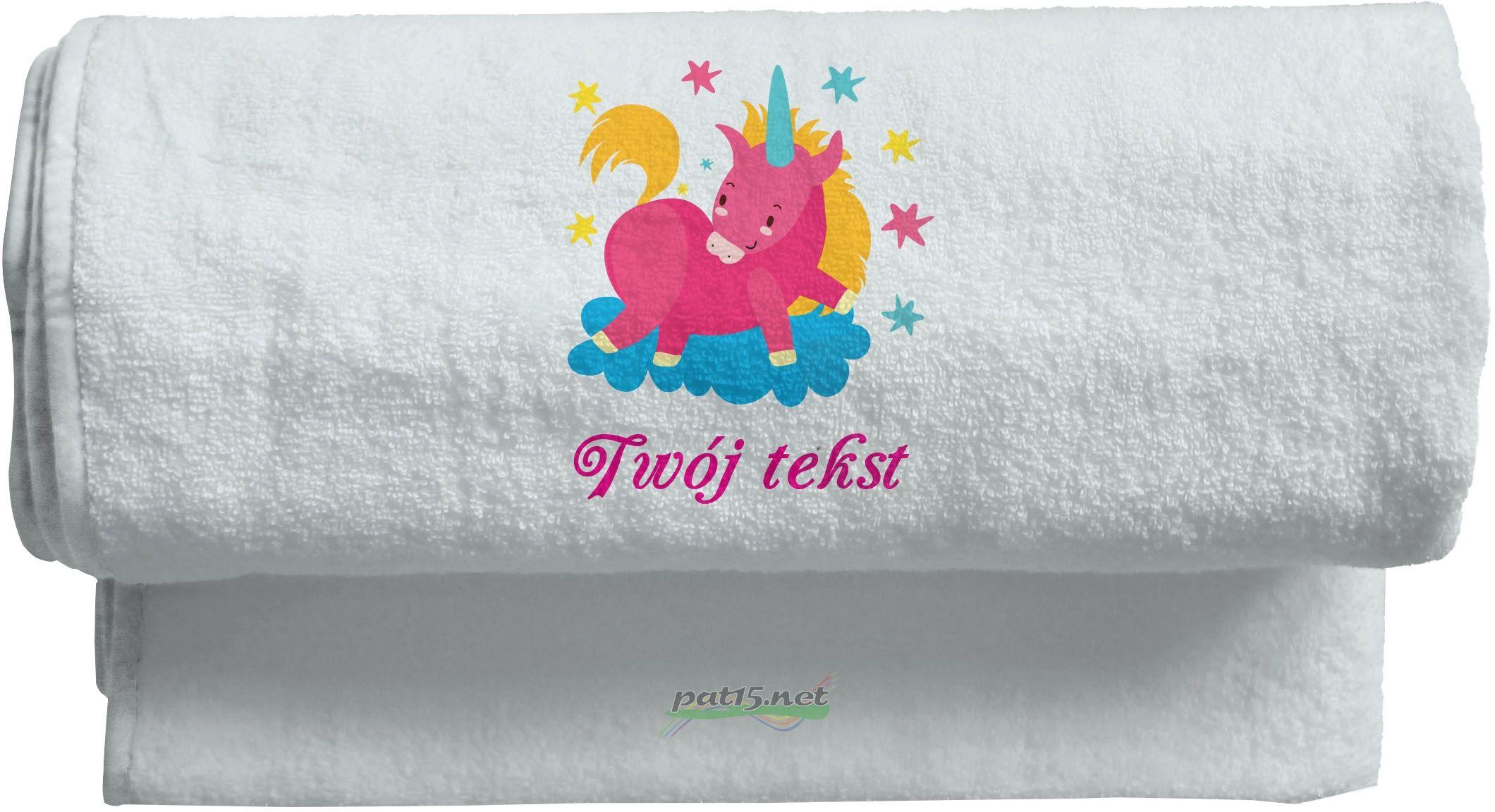 Duży Ręcznik 140x70 z haftem + tekst - Wzór 07