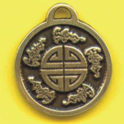 23. Symbol pięciu błogosławieństw