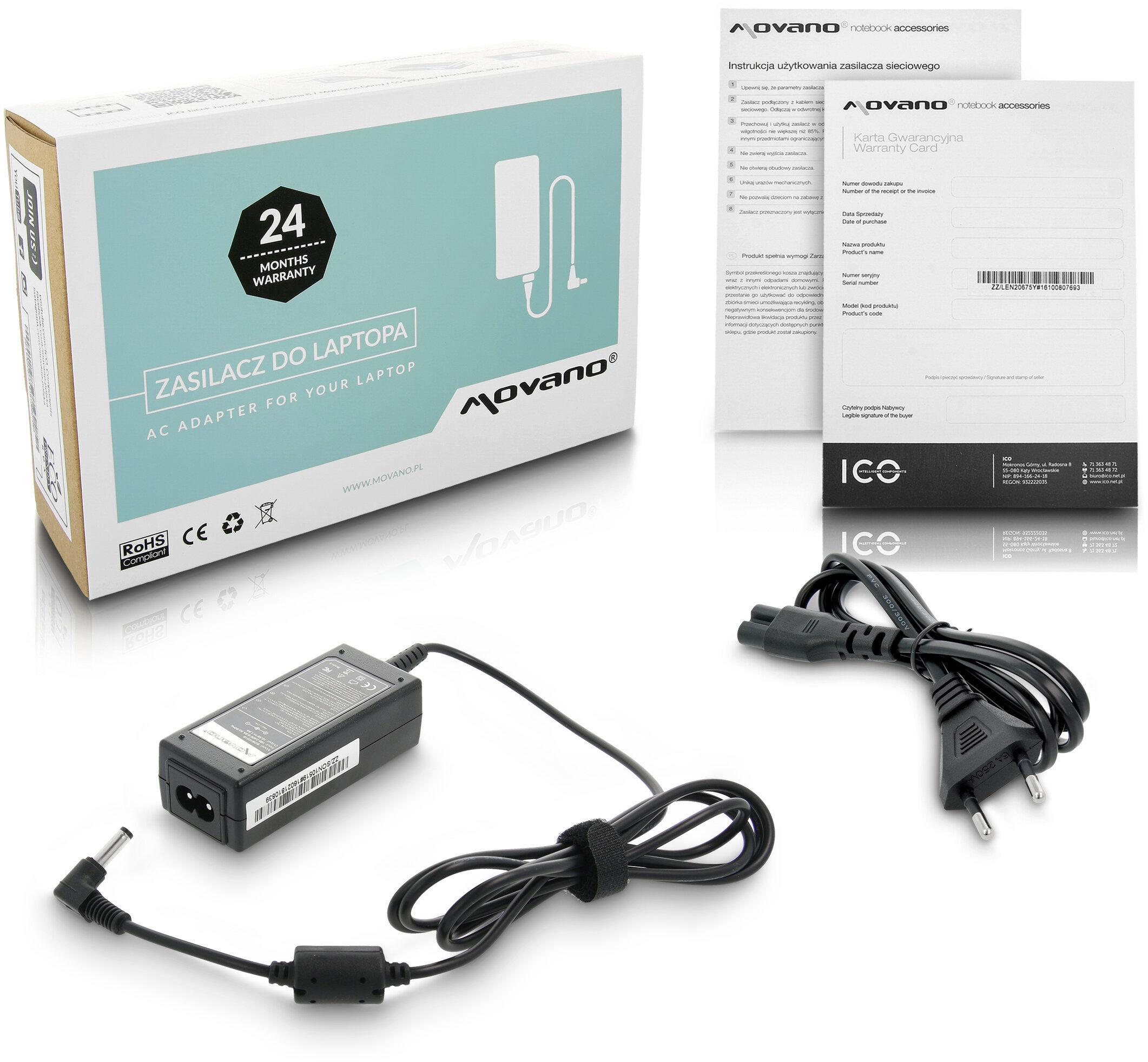 Zasilacz ładowarka ZZ/SON10519 do Sony Vaio VGN-P13G VGN-P13