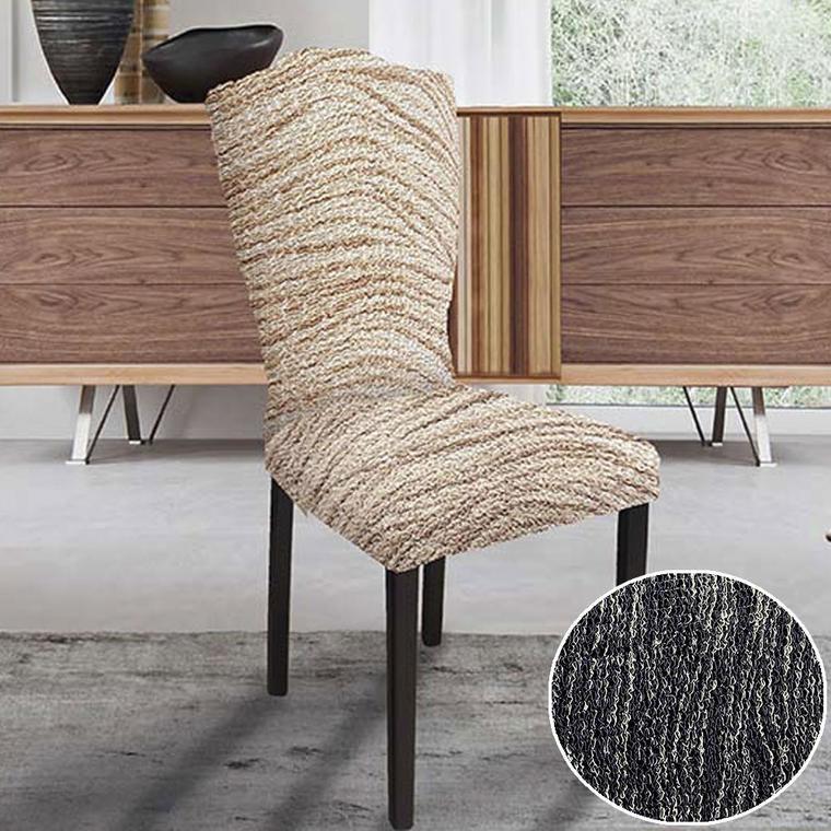 Bi-elastyczne pokrowce UNIVERSO cieniowane czarno-białe krzesła z oparciem 2 szt. 45 x 45 x 50 cm
