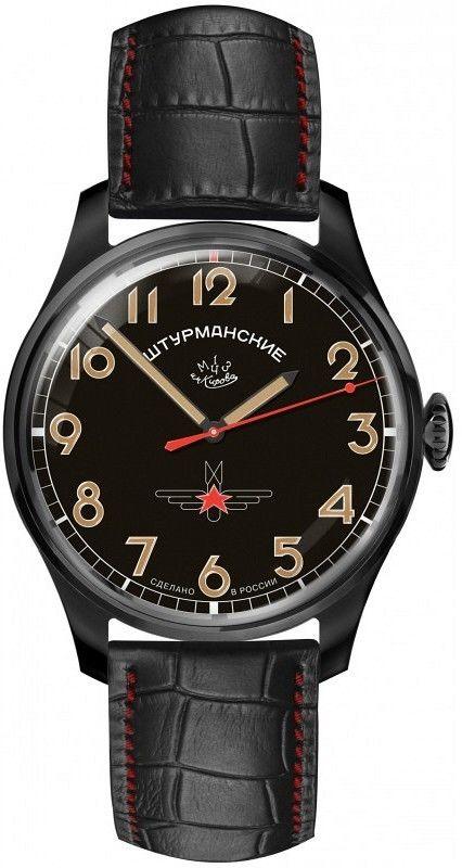 Zegarek Sturmanskie 2609-3714129 Vintage - CENA DO NEGOCJACJI - DOSTAWA DHL GRATIS, KUPUJ BEZ RYZYKA - 100 dni na zwrot, możliwość wygrawerowania dowolnego tekstu.