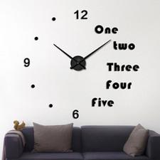 "Zegar ścienny ""zrób to sam"" cichy #17B4 /315mm"
