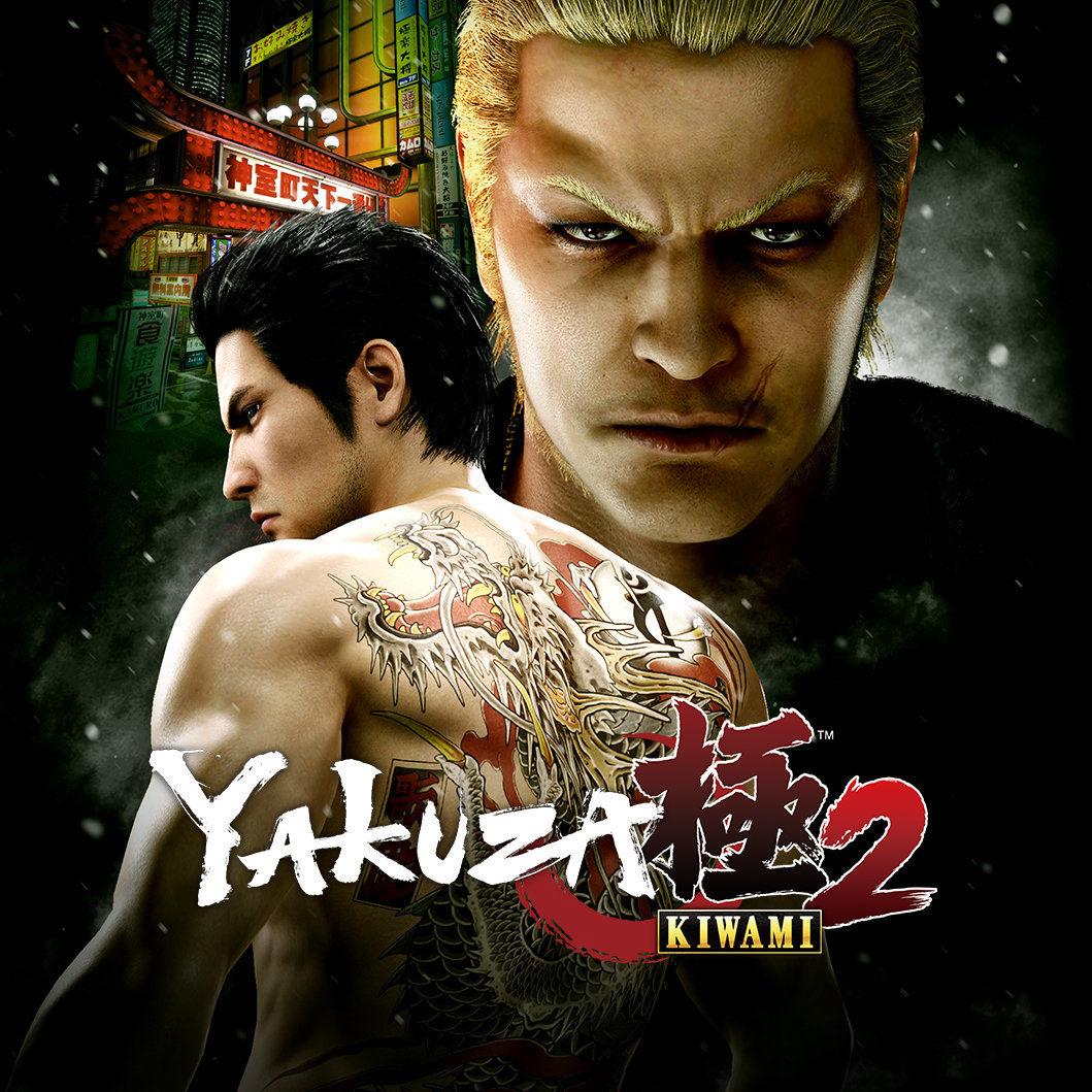 Yakuza Kiwami 2 (PC) klucz Steam