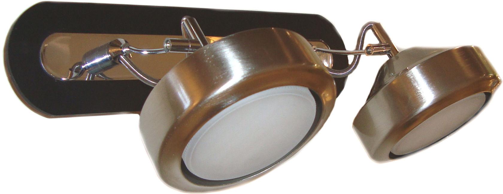 Candellux EARTH 92-15795 oprawa oświetleniowa metalowy klosz regulacja 2X9W GX53 satyna nikiel+wenge 30cm