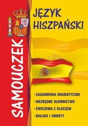Język hiszpański samouczek - Ebook.