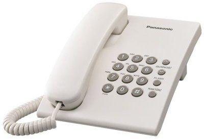Telefon PANASONIC KX-TS500PDW