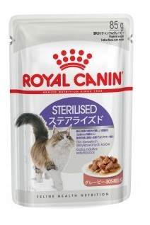 Royal Canin Sterilised 85g saszetka w sosie Cat