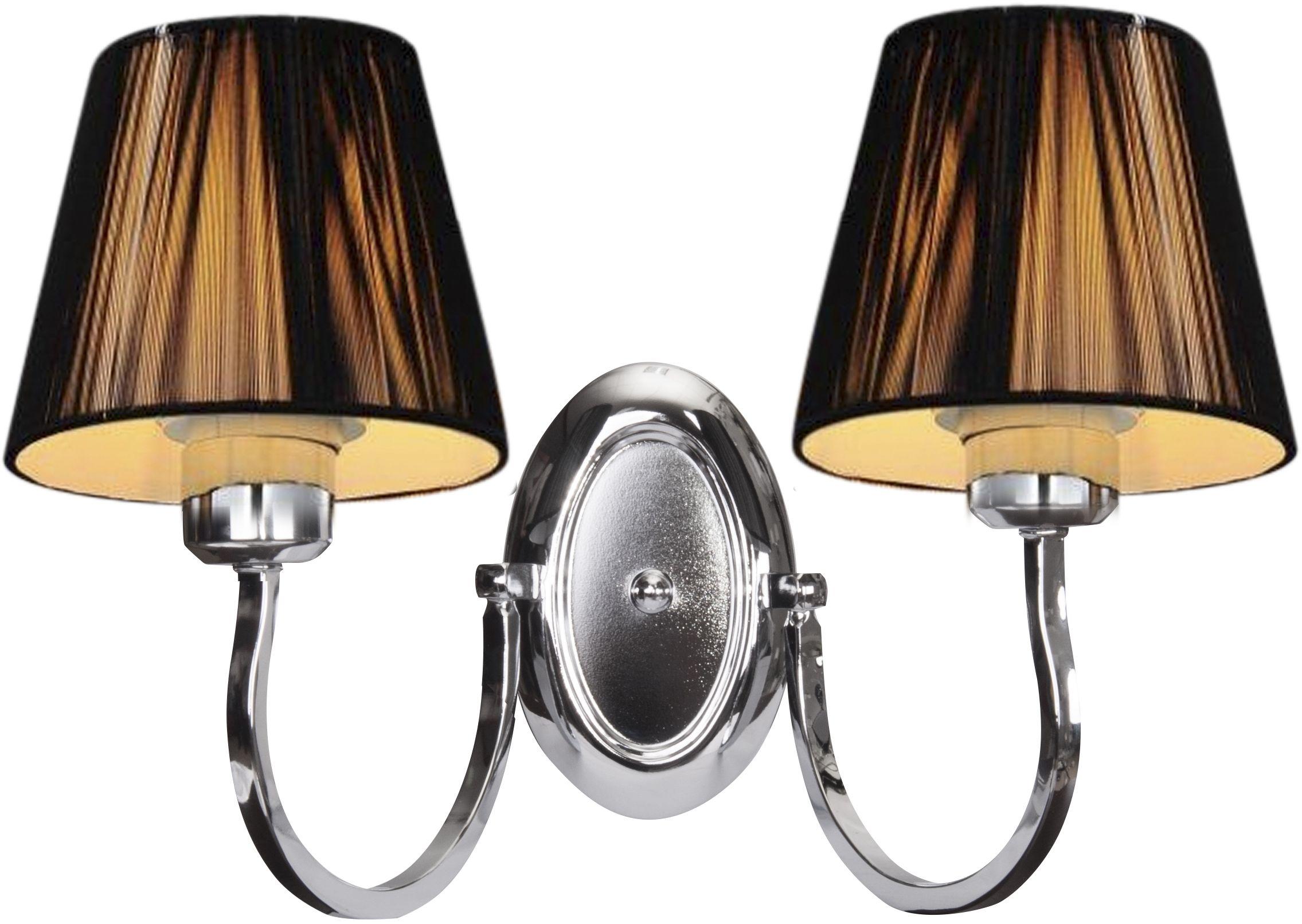 Candellux BOSTON 22-94417 kinkiet lampa ścienna abażur czarny 2X60W E27 36cm