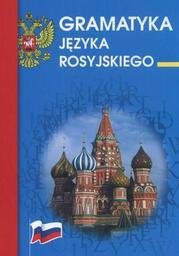Gramatyka języka rosyjskiego - Ebook.