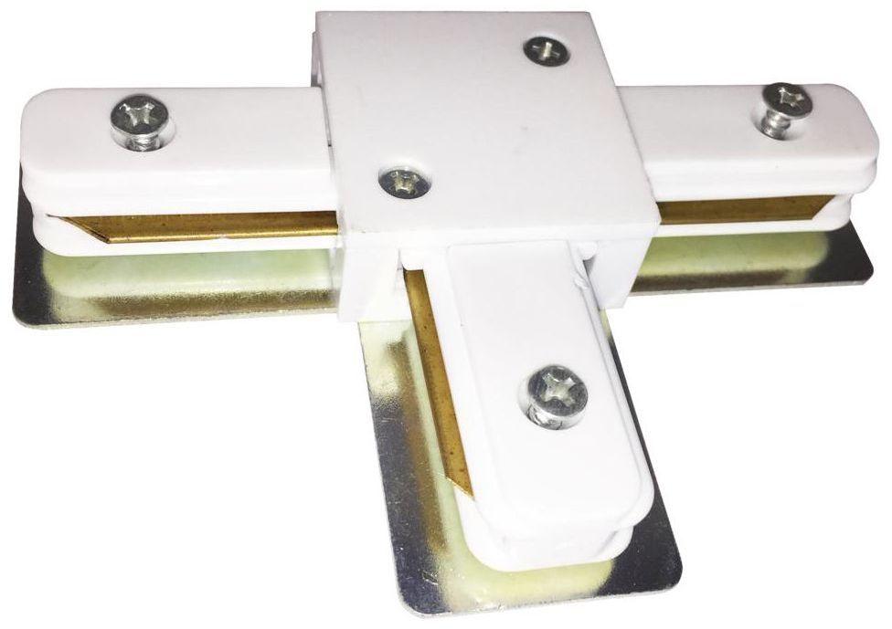 Łącznik T do systemu szynowego Track Light biały Eko-Light